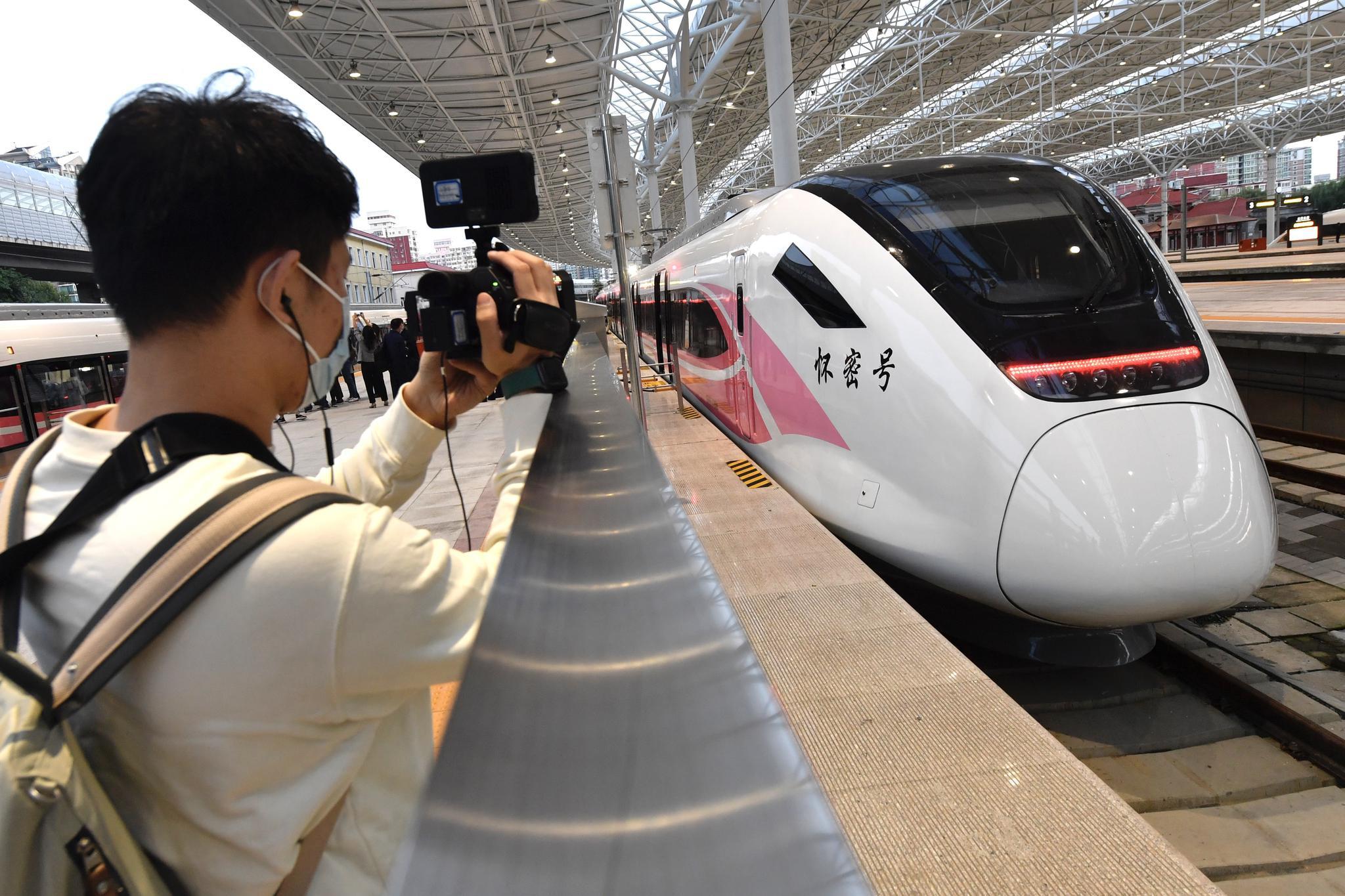 """""""怀密线""""今起北京北站始发:全程票价12元、设专用进出站口图片"""