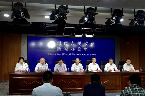 郑州银行多措并举让利小微企业,贷款利率较上年下降155个基点