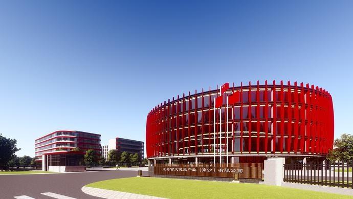 王老吉首期投资7.5亿,在广州南沙建凉茶旗舰工厂
