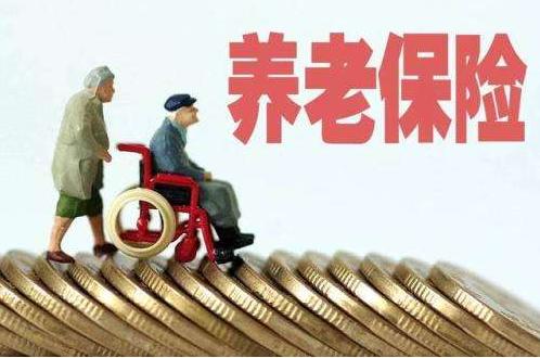 """今日起,川渝退休人员养老保险待遇资格""""就近认"""""""