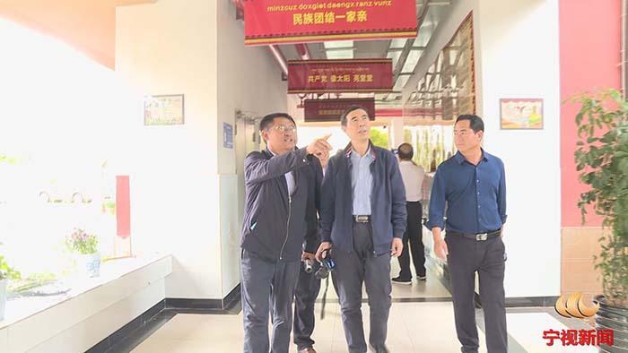 中国社会科学院来宁调研民族团结进步示范区建设工作