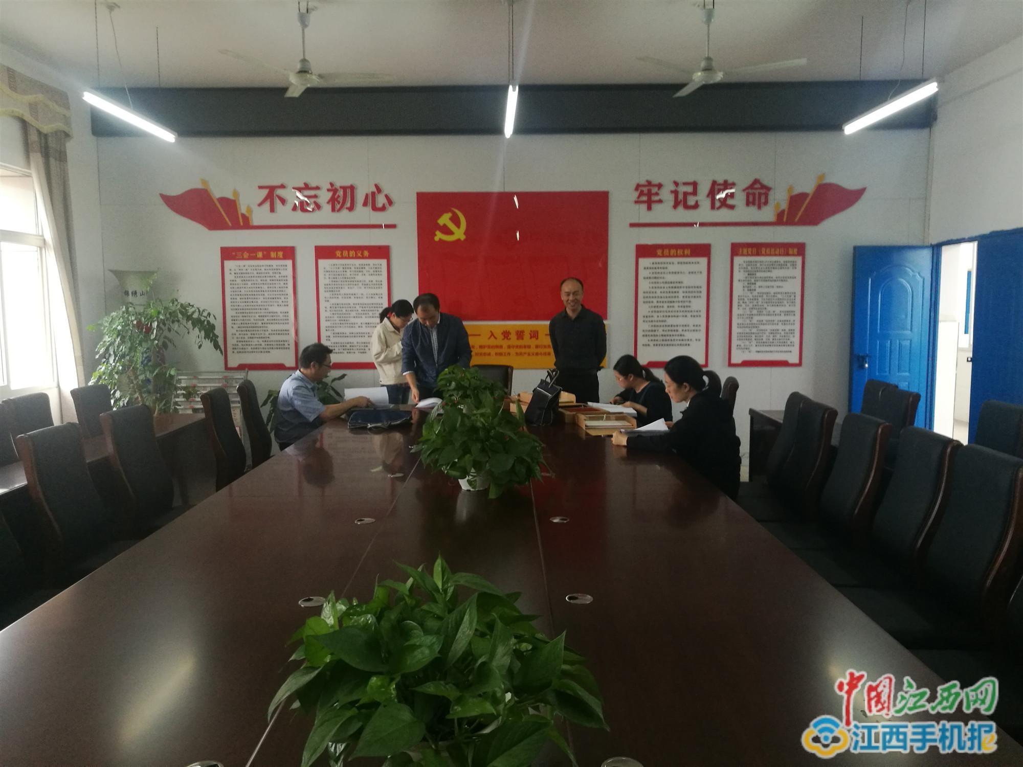 """渝水区党建""""三化""""复核督导组到罗坊中学督导工作(图)"""
