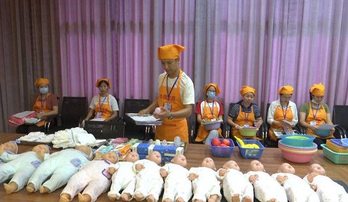 江门市南粤家政育婴服务技能竞赛蓬江区选拔赛开赛