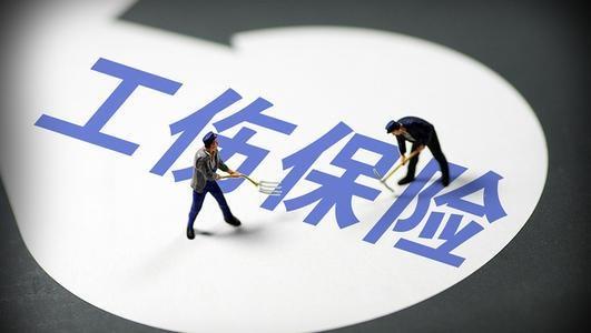 """川渝两地养老和工伤保险待遇资格实现""""就地认"""""""