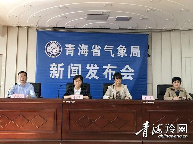 2020年青海省汛期降水量北少南多