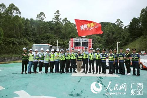 广西启用首个高速公路直升机应急救援基地