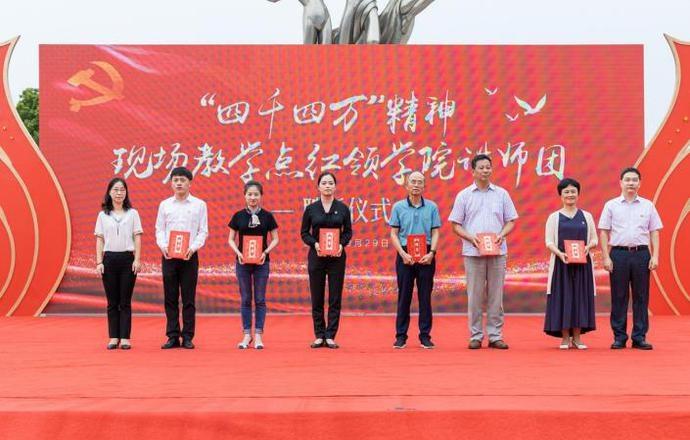 """无锡市前洲街道举行""""喜迎中秋 欢度国庆""""主题党日活动"""