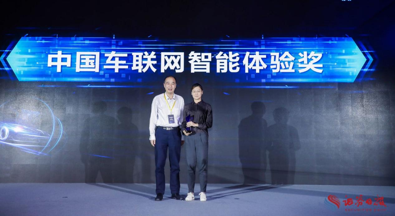 一汽-大众推动产品数字化转型 荣获2020年中国车联网智能体验奖