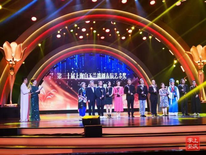 刘国平获白玉兰戏剧表演艺术主角提名奖
