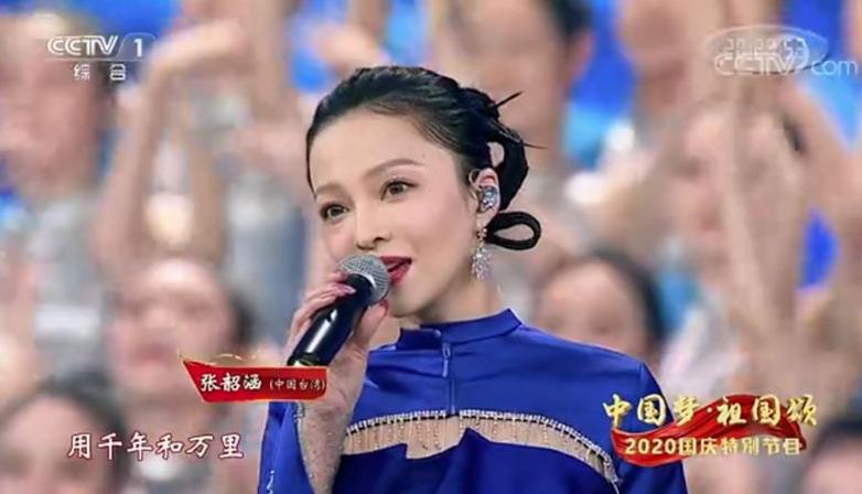 张韶涵登上央视晚会/视频截图
