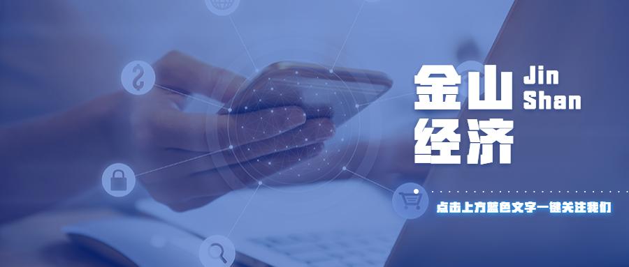 区中小企业服务中心荣获上海市抗击新冠肺炎疫情先进集体