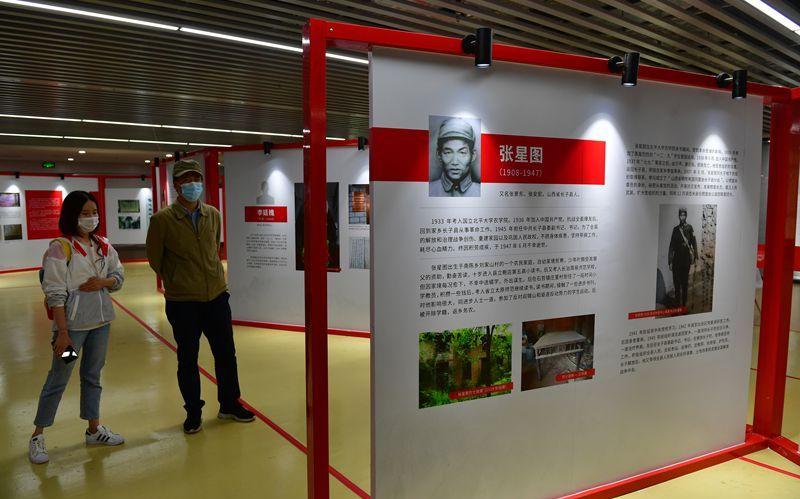 第七个烈士纪念日 中国农业大学举办英烈展