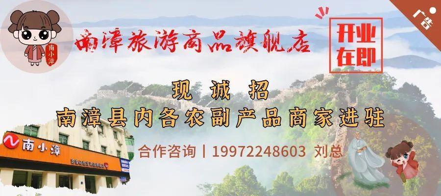 """<strong>南浔县委宣传部宣布""""南浔模范""""名单</strong>"""