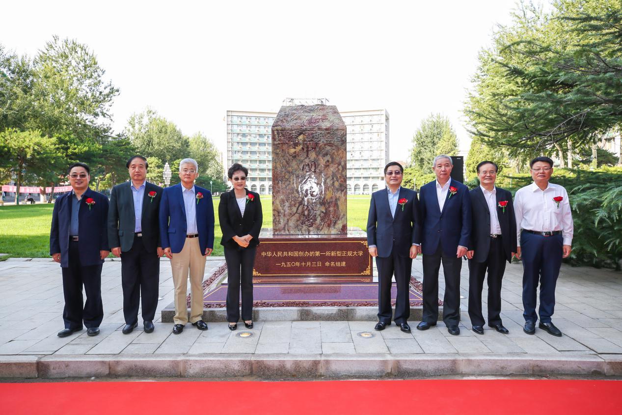 福信集团向中国人民大学捐赠寿山石大方章