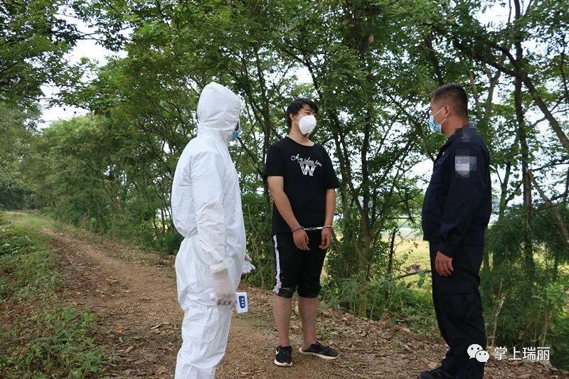 云南瑞丽抓获6名偷渡入境人员,当地立即兑现奖励