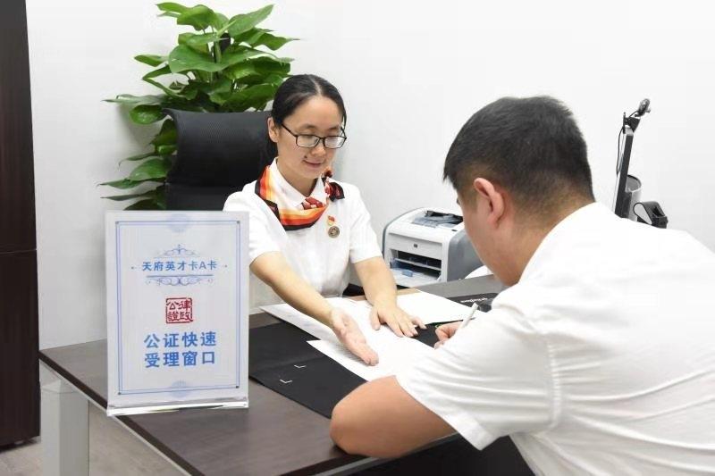 数说公共法律服务 四川全业务全时空法律服务体系初步建成