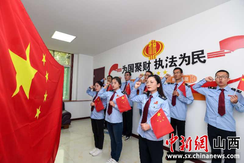 """国家税务总局古县税务局推出""""我用国旗拍照""""主题活动"""