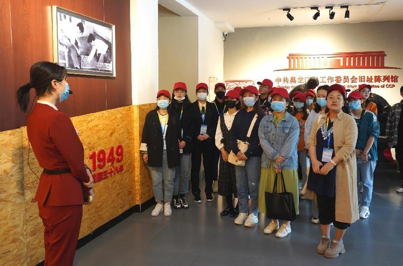 黑龙江北安:大学生实习实训红色教育训练营开营