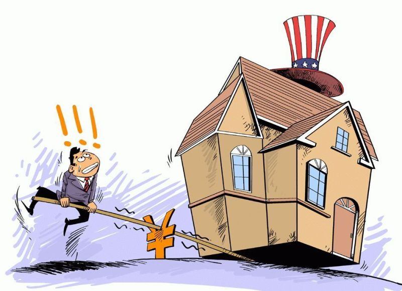 10月这几天 成都住房公积金部分业务暂停办理
