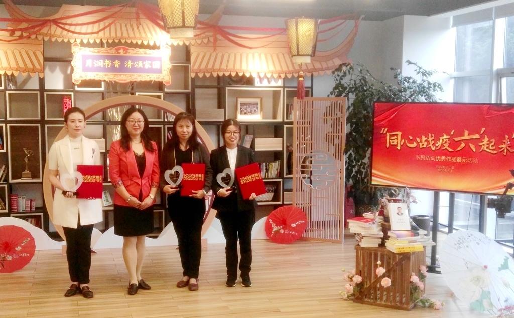 """四川省总工会举办""""玫瑰书香""""家庭文化建设主题读书活动"""