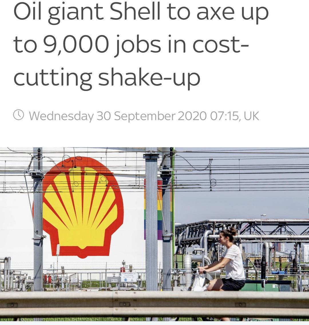 受新冠疫情影响,石油巨头壳牌拟裁员9000人