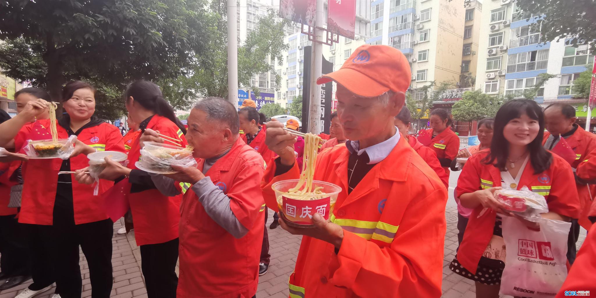 国庆吃面 国泰民安|巴中市总工会请一线工人吃小面庆国庆