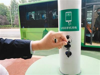 智慧灯杆 智慧斑马线 智慧公交候车亭 西安有了首条绿色智慧公路