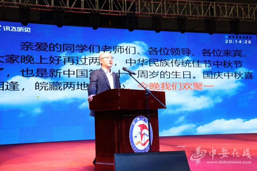 """安徽援藏:坚持""""三化""""一体  打造德育高地"""