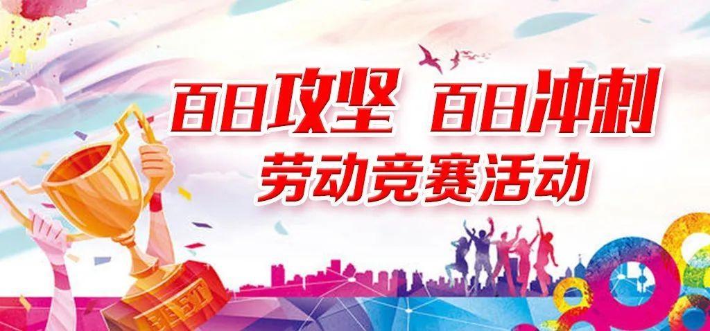 【百日攻坚 百日冲刺】沅江市人民法院:10人拒不履行生效法律文书,拘传!