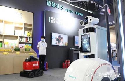 海信入选中国战略性新兴产业领军企业20强