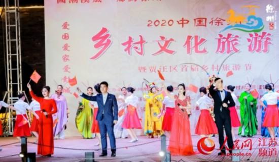 徐州办乡村文化旅游节 乡村文旅助推乡村发展