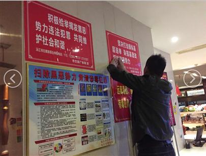 沅江市文旅广体局开展禁毒宣传活动