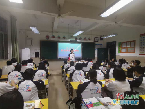 广信二中高二年级举行第一次月考