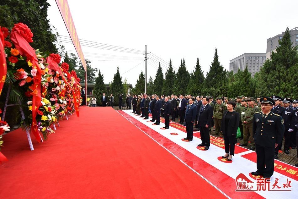 天水市暨秦州区向革命烈士敬献花篮仪式举行