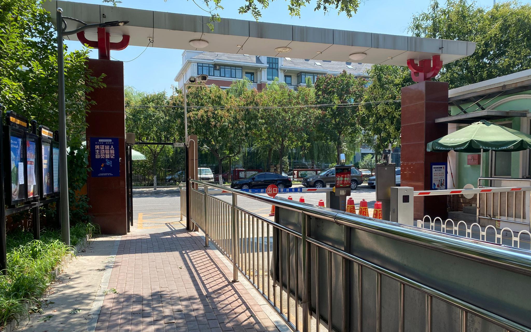 北京部分小区因疫情防控设置的围挡已拆除│记者探访