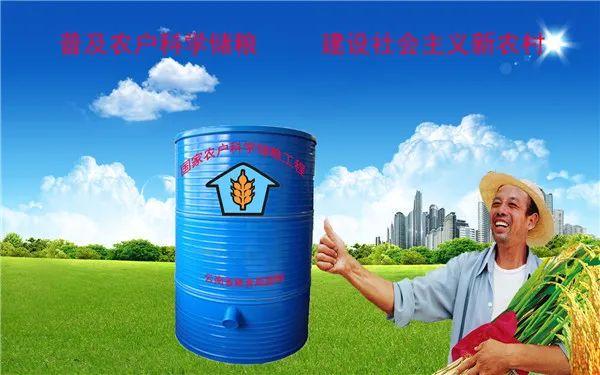 【关注】这只桶太神奇!每年能让云南减少粮食损失1.52亿斤