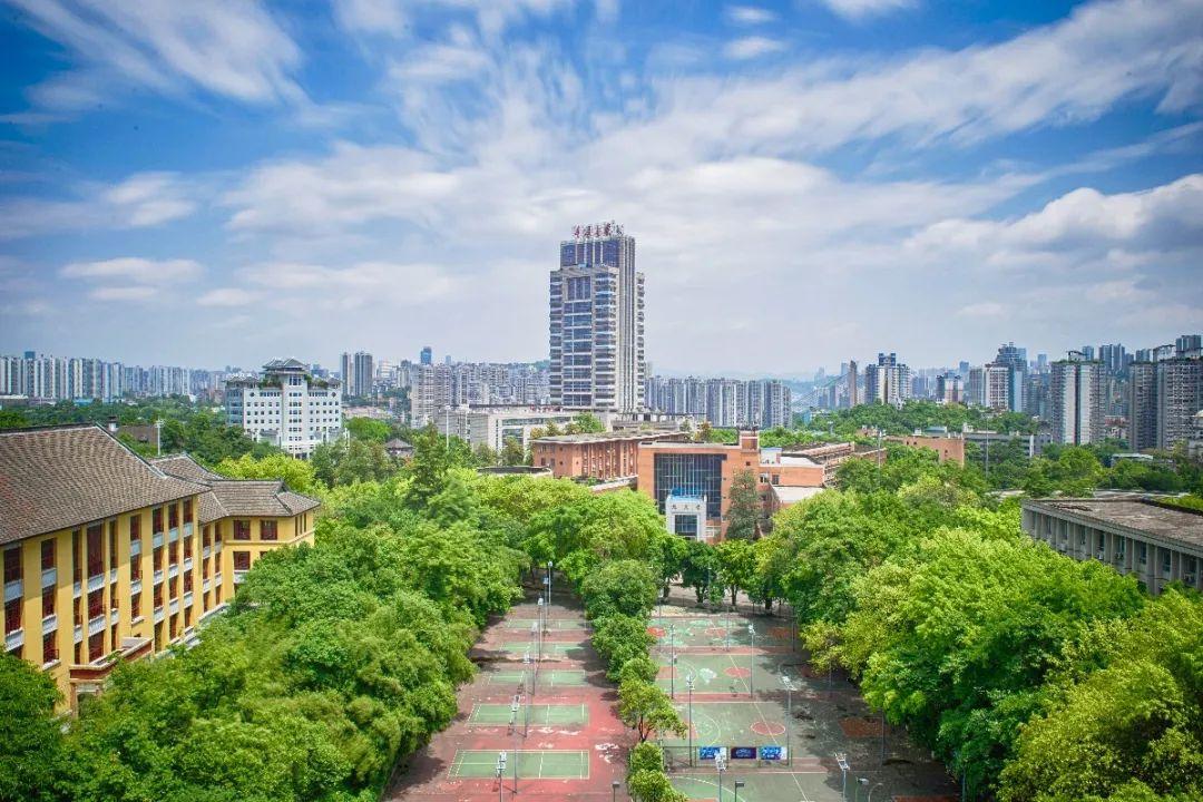 """重庆大学如何把握""""黄金期"""",跻身世界一流?"""