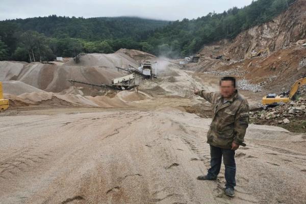 黑龙江省伊春市森林公安局:擅自扩大采石