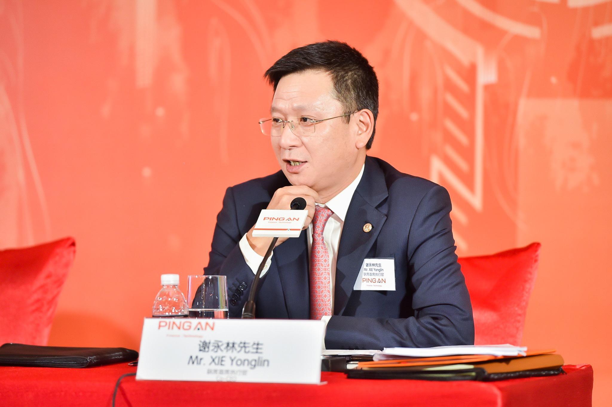 平安总经理谢永林:疫情促进科技板块 不折腾的组织没有未来