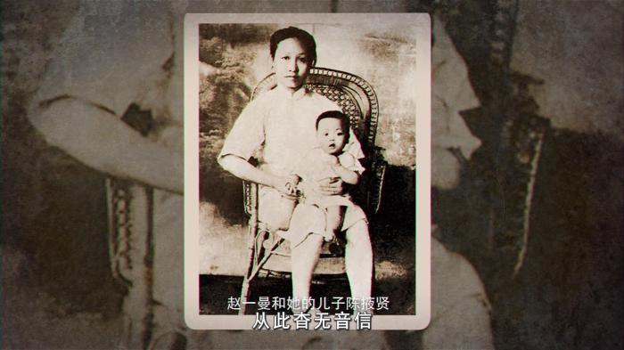 资料图:赵一曼。来源:中央党史和文献研究院网站