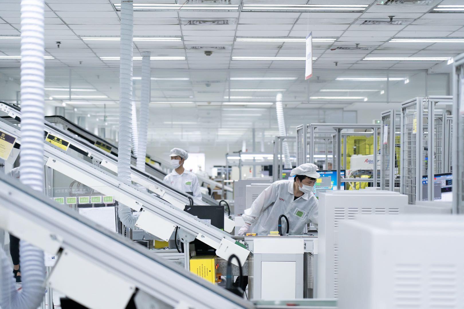 联想合肥联宝工厂两条5G生产线投入使用,加速智能制造落地