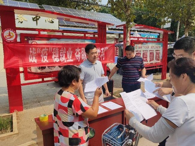 高邑县就业服务中心开展农村青年就业创
