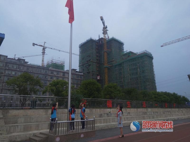 武东新东中心小学于2020年秋季举行开学典
