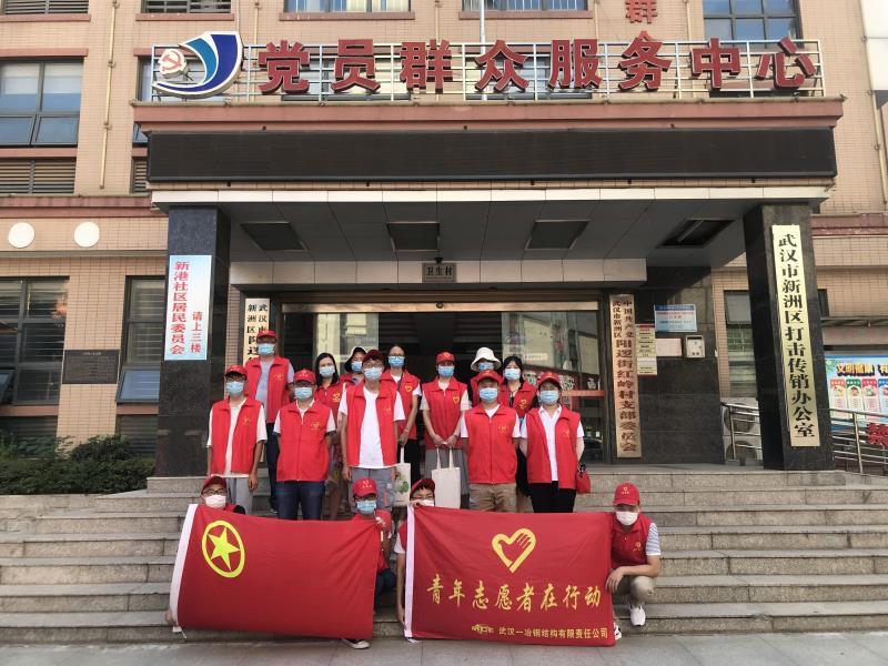 中国第一冶金钢结构有限公司在阳逻新港