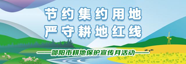 邵阳为乡村旅游增添了一个国家重点村!
