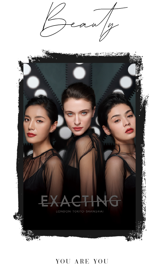 瑞丽×伦敦品牌强求创造审美空间!