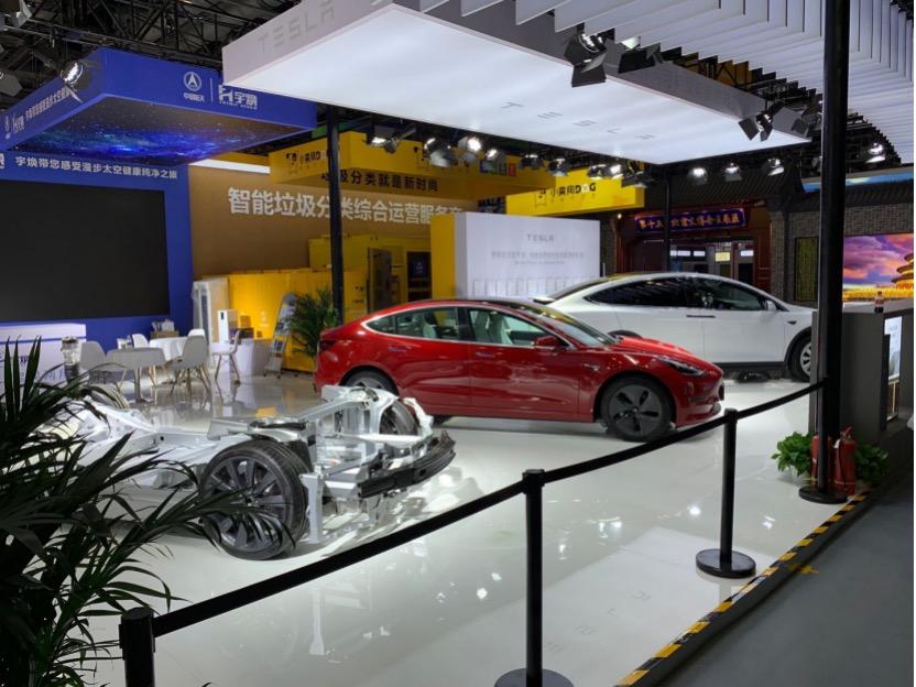特斯拉将携Model 3等主力产品参加服贸会环境服务专题展