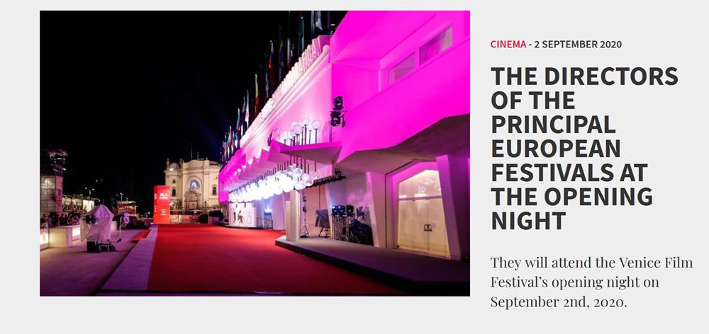 威尼斯电影节官网截图。