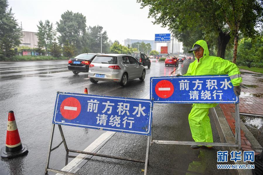 """吉林省全力迎战台风""""美莎克"""""""