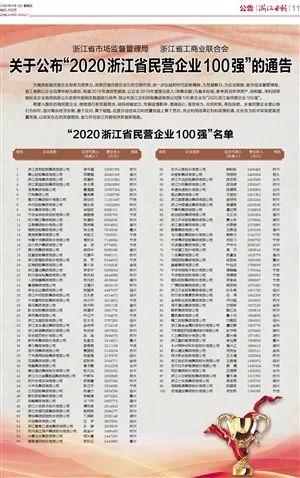 """本文图片均来自浙江日报报业集团微信公众号""""涌金楼"""""""